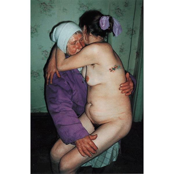 BORIS MIKHAILOV<br/>Case History #288, 1997/1998, 2000, c-print 61 x 40 cm, ed.of 10