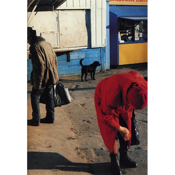 BORIS MIKHAILOV<br/>Case History #333, 1997/1998, 2000, c-print 61 x 40 cm, ed.of 10