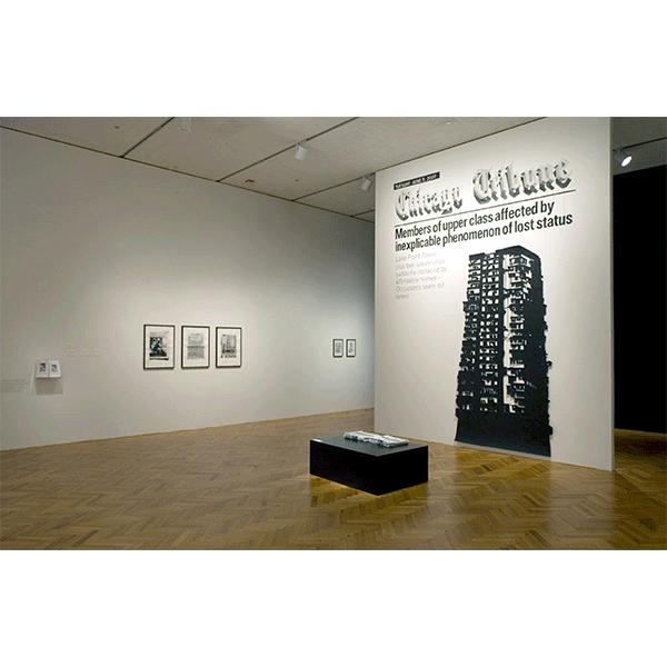 JANA GUNSTHEIMER<br/>Art Institut o fChicago 2007