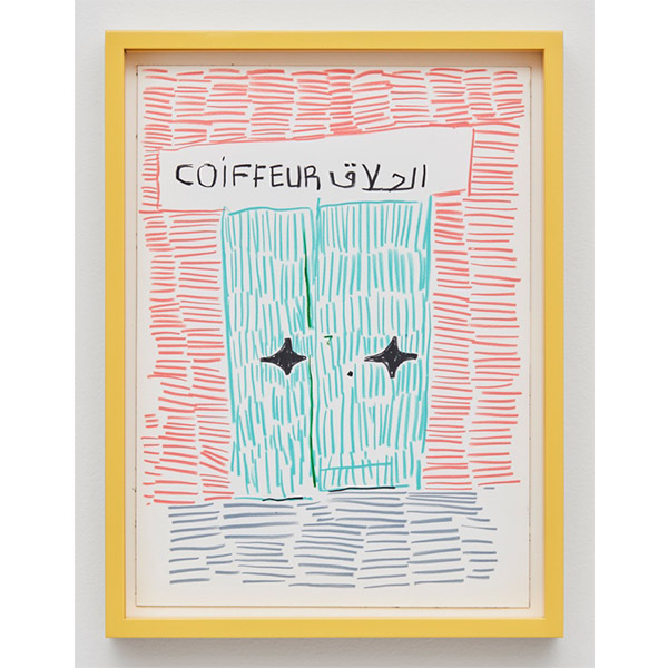 GUY YANAI<br /> Coiffeur Maroc, 2017, color pencil and ink, hot pressed paper, framed, 26 x 36 cm