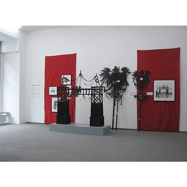 JANA GUNSTHEIMER<br/>CONRADS + Filiale Berlin 2008/2009