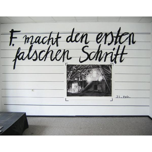JANA GUNSTHEIMER<br/>Kunstverein Hildesheim 2007