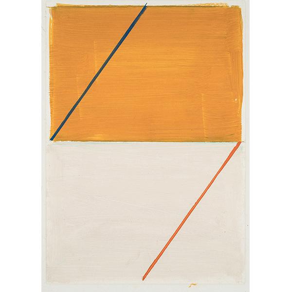 PIUS FOX</br>PF 18-052 Spiegel, 2018, oil on paper on aluminium, 24 x 17 cm